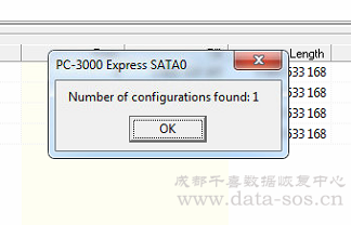 使用PC-3000 DE. Data Extractor RAID Edition恢复RAID中VMFS卷的虚拟机数据 4