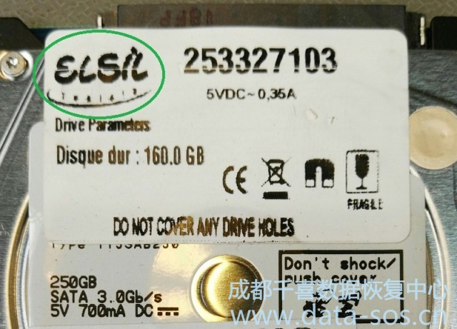 PC-3000 for HDD. 解锁Hitachi ELSIL HCC 硬盘使其能正常使用 1