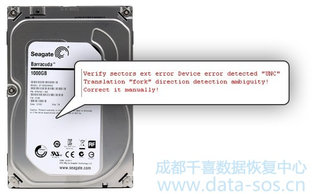 PC-3000 HDD. Seagate F3 arch. 人工恢复编译器 1