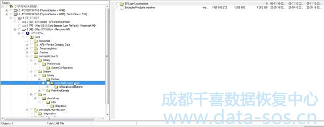 使用PC-3000 Data Extractor解密Apple FileVault实例 2